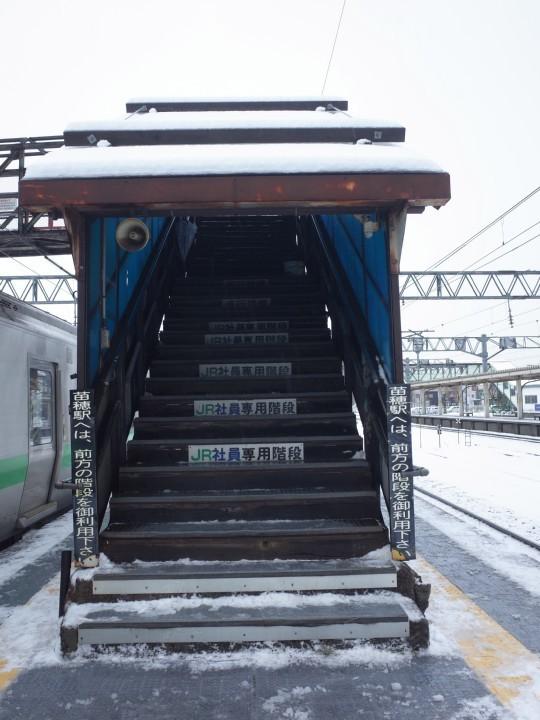 苗穂駅14