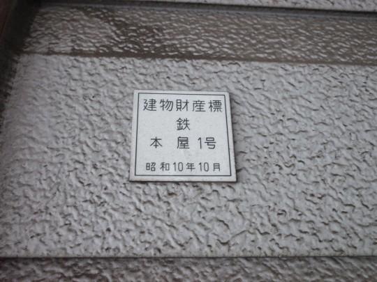 苗穂駅16