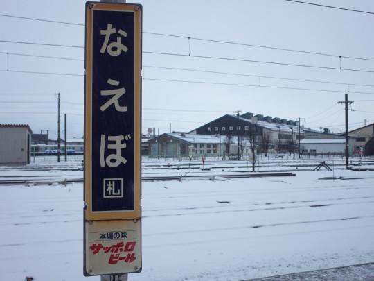 苗穂駅18