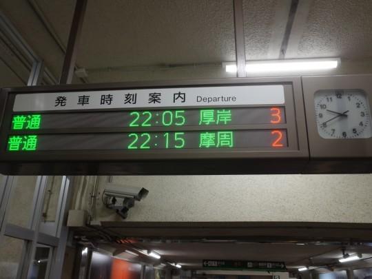 苗穂駅29