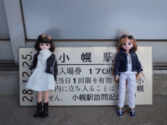 小幌駅07