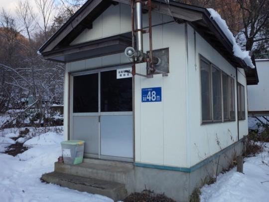 小幌駅14