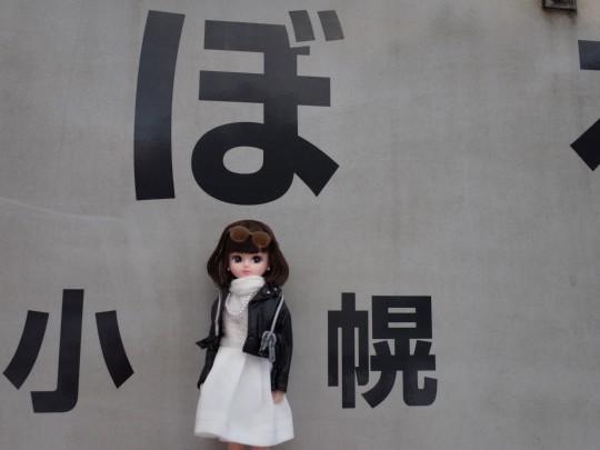 小幌駅15