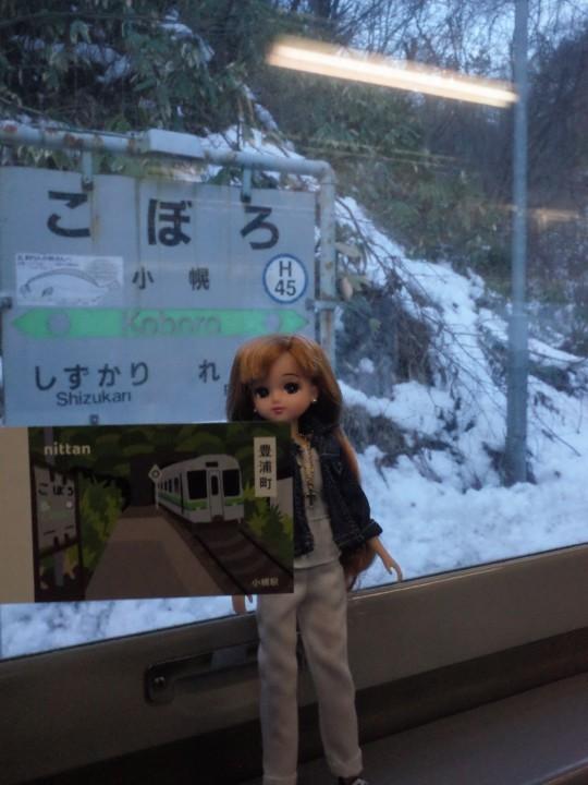 小幌駅21