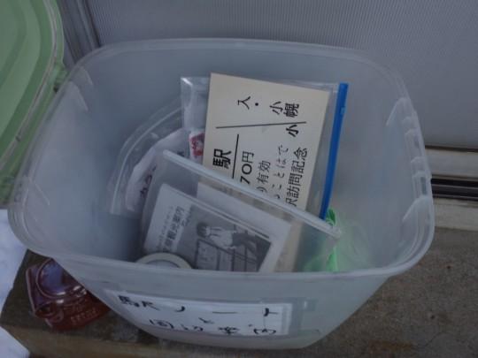 小幌駅22