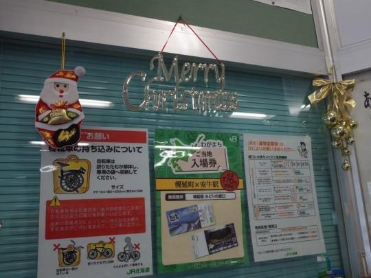 小幌駅28
