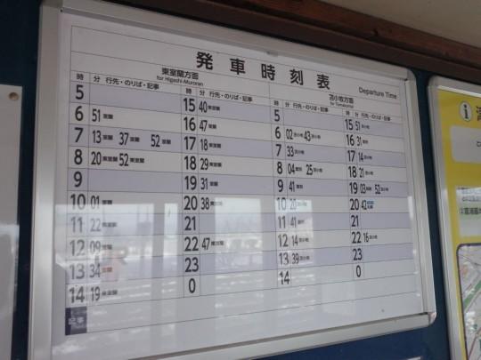 富浦駅15