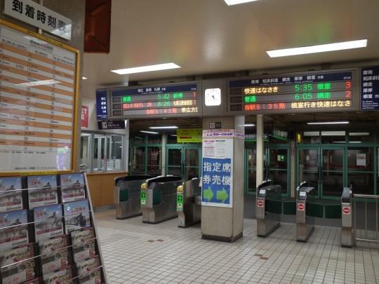 古瀬駅05