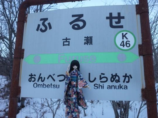 古瀬駅08