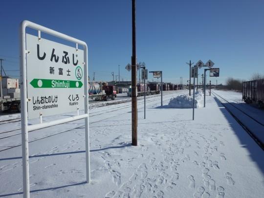 新富士駅05