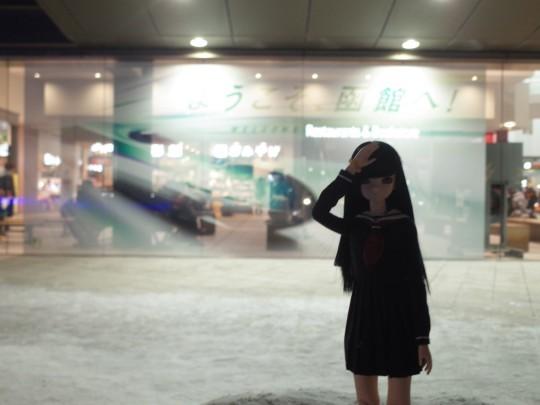 函館駅10