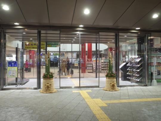 函館駅11