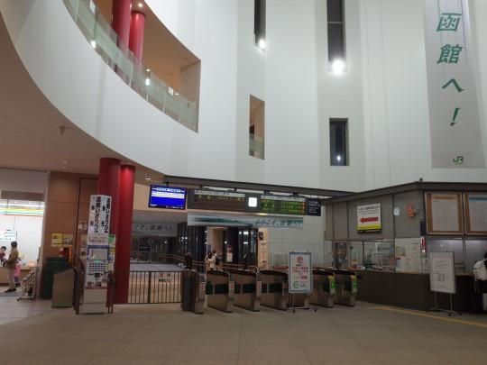 函館駅12