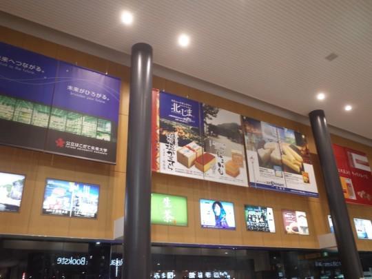 函館駅15