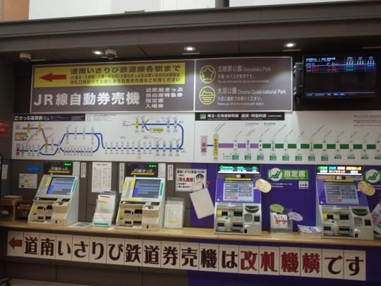 函館駅19