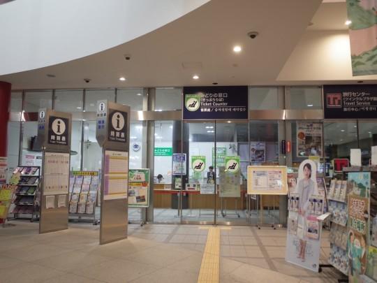 函館駅20