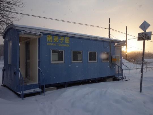 南弟子屈駅02