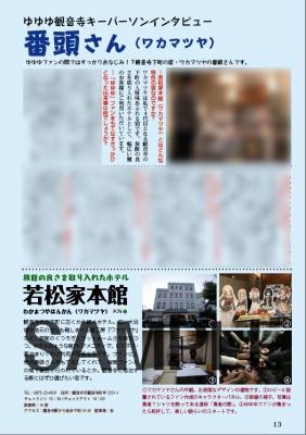 s-samp03a.jpg