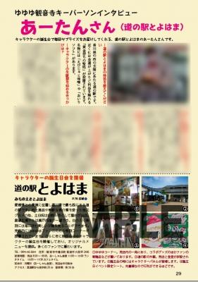 s-samp08.jpg