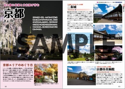 s-samp12_201712192306256f1.jpg