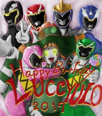 ラッキューロの誕生日だよ! 祝っチャオ☆ 2017