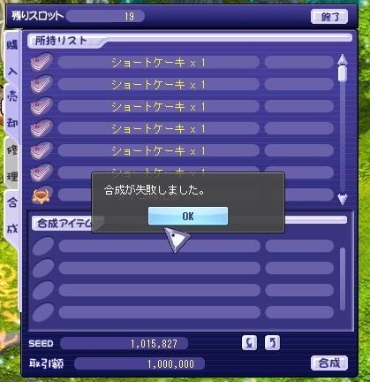 TWCI_2018_10_4_0_30_5.jpg