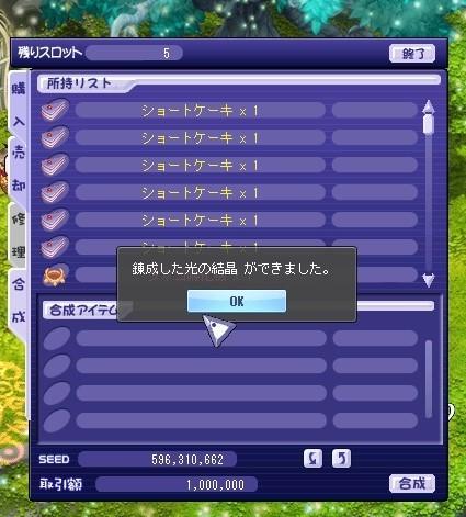 TWCI_2018_10_7_22_7_5.jpg