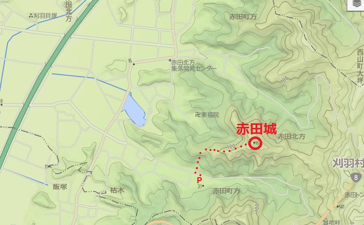 赤田アクⅡ