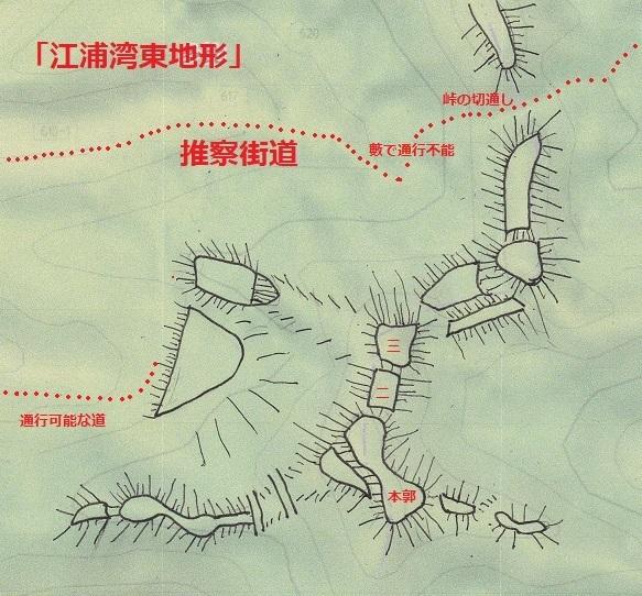 江浦東図Ⅰ