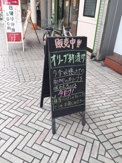 20171031r.jpg