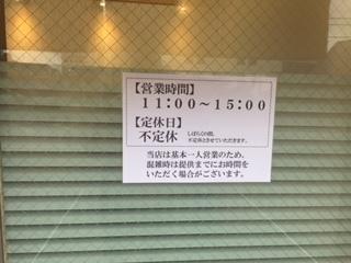 20171105b.jpg