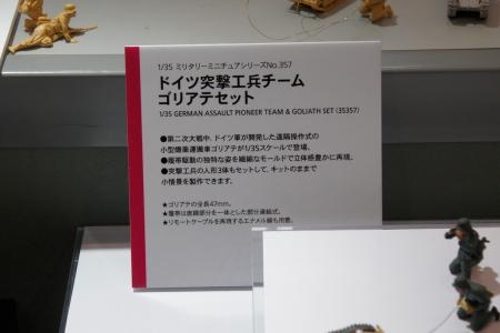 2017111902.jpg