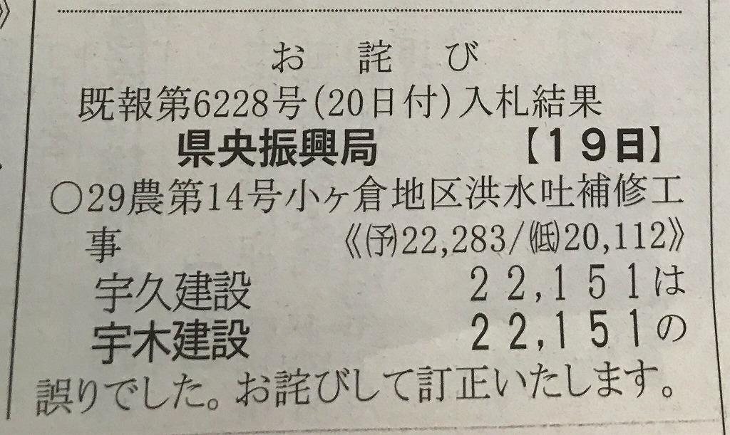 20170922建設新聞-2