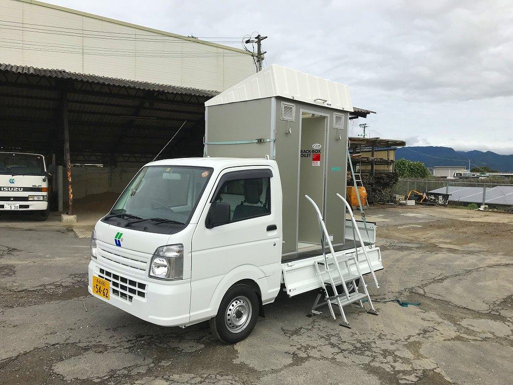 20171019トイレ軽トラ (5)