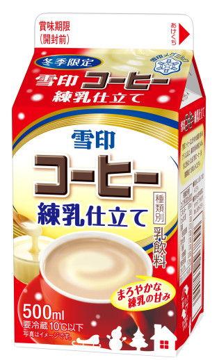 近日発売の商品・・・ 雪印メグミルク
