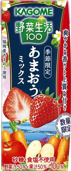 近日発売の商品・・・カゴメ、伊藤ハム