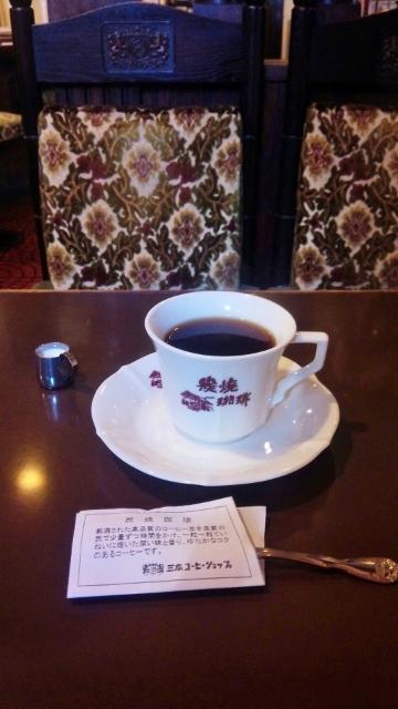 三本コーヒーショップ ⑬