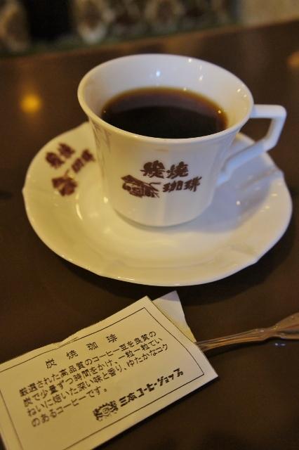 三本コーヒーショップ ③