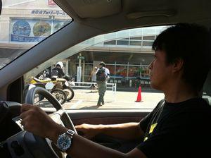 Naoki Mori
