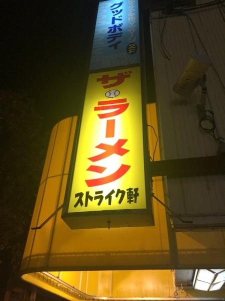 5-IMG_6065.jpg