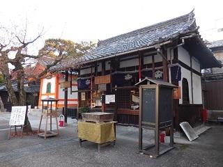 2017kyoto213.jpg