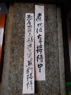 2017kyoto221.jpg