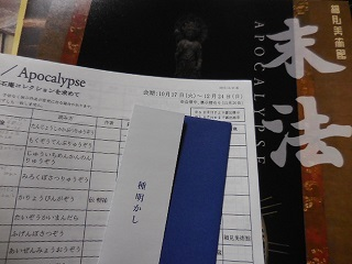 2017kyoto234.jpg