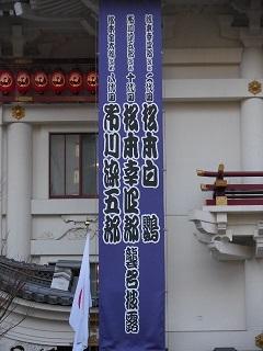 2018kabukiza_1.jpg
