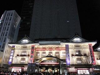 2018kabukiza_9.jpg