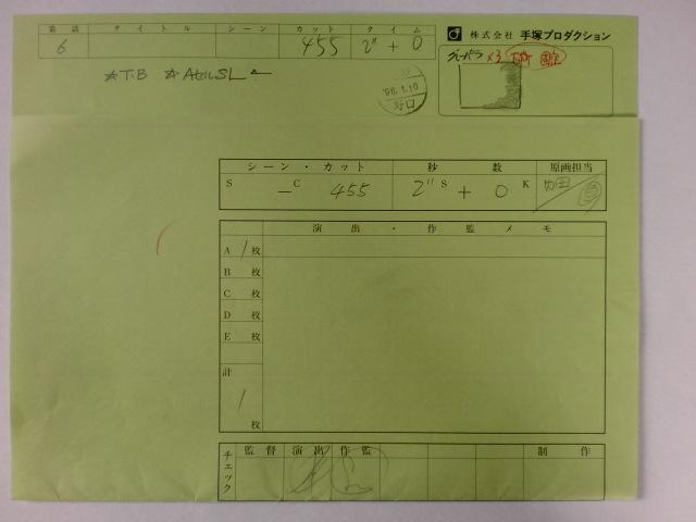 CIMG4822.jpg