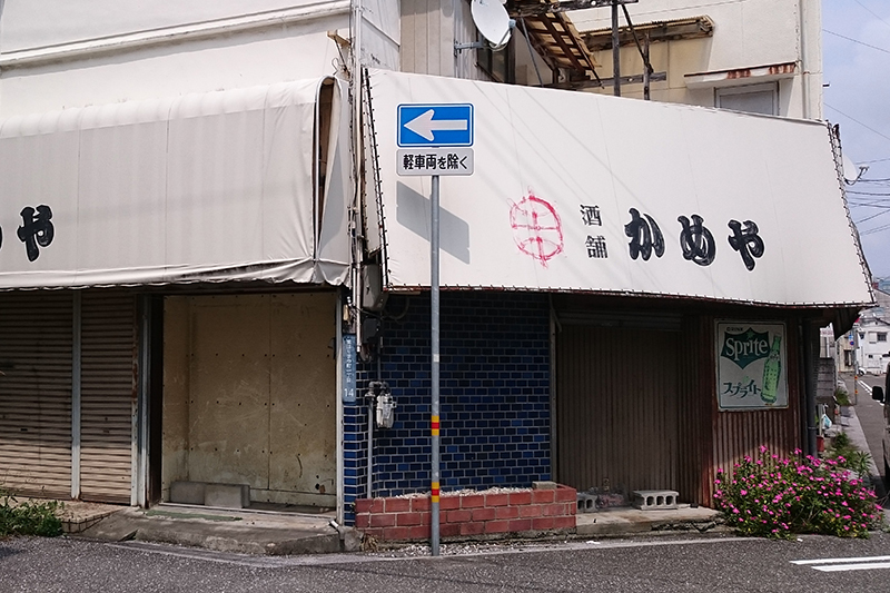 DSC00414-3.jpg