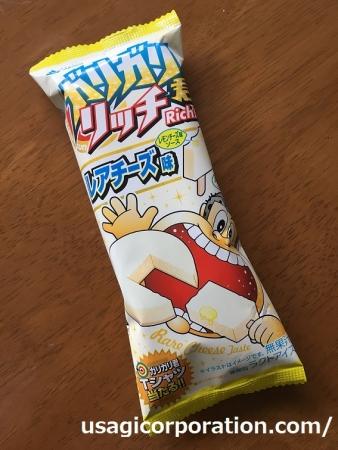 2017 0528 ガリガリ君リッチレアチーズ味