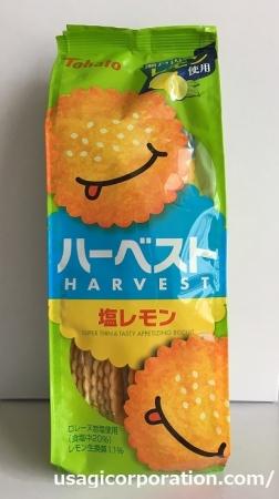2017 0602 ハーベスト塩レモン