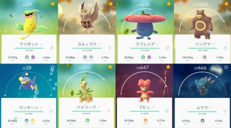 2017 0711 ポケモン6